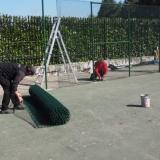 Requalificação do Polidesportivo e Court de Ténis do Parque Urbano de Tondela